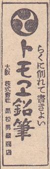 19410504c.jpg