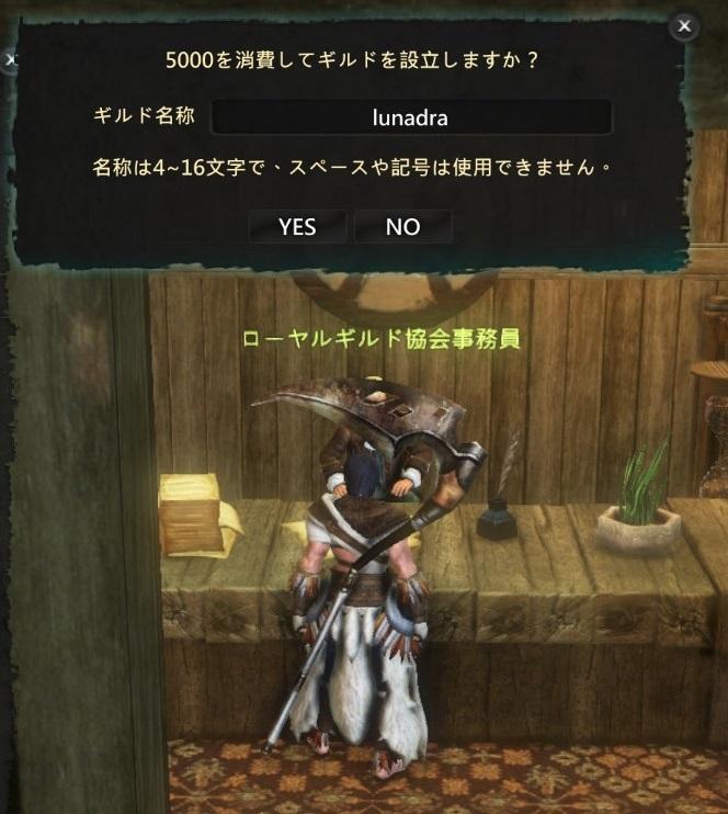DragonsProphet_20170213_031400.jpg