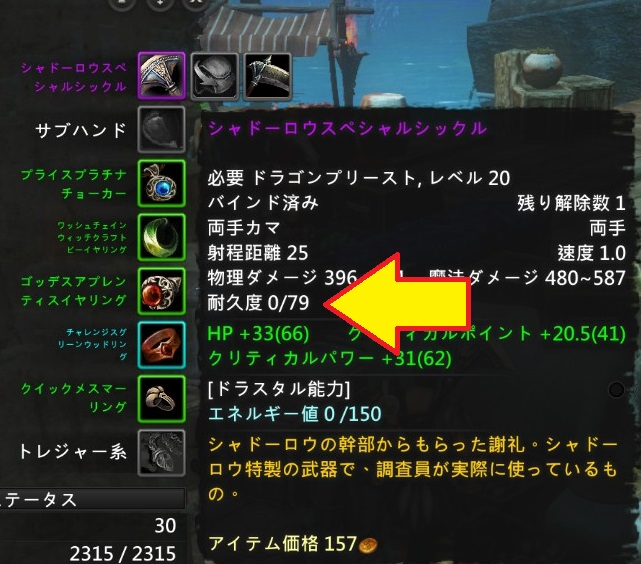 DragonsProphet_20170316_011508.jpg