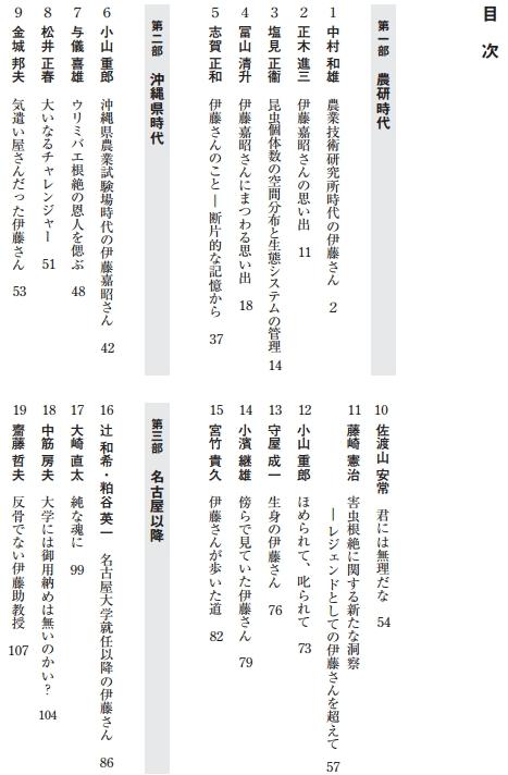 mokuji1.jpg