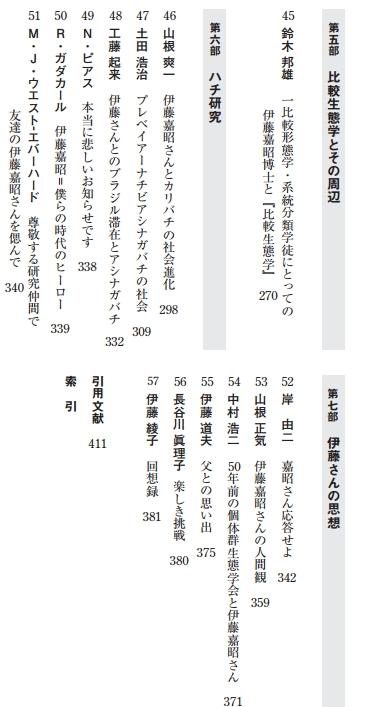 mokuji3.jpg