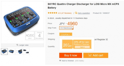 SKYRC Micro battery charger