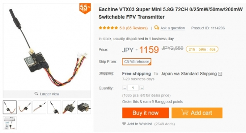 Eachine VTX03