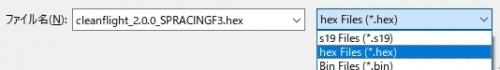 FlashLoaderDEMO_HEX.jpg