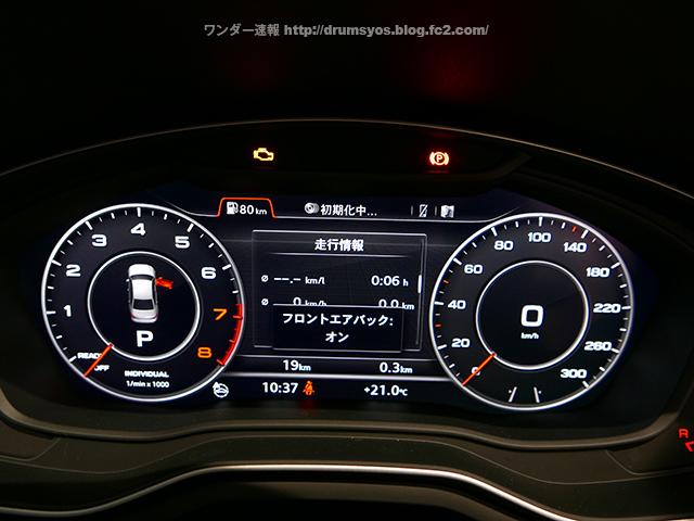 AudiA408_20170316005743fd8.jpg