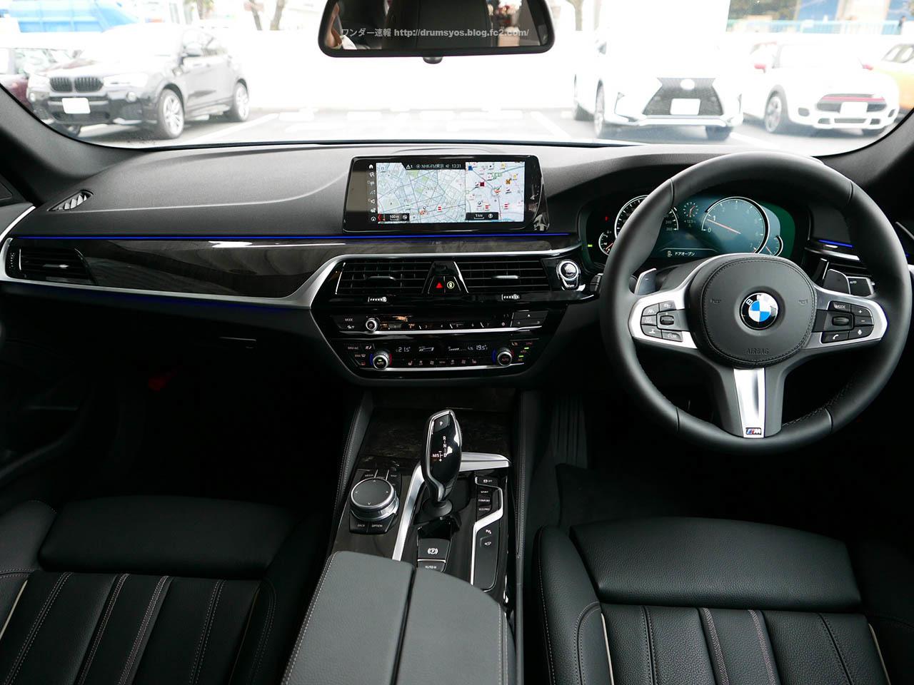 BMW5_02.jpg