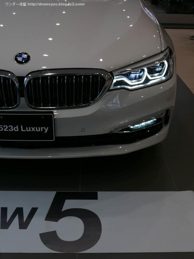 BMW5_08.jpg