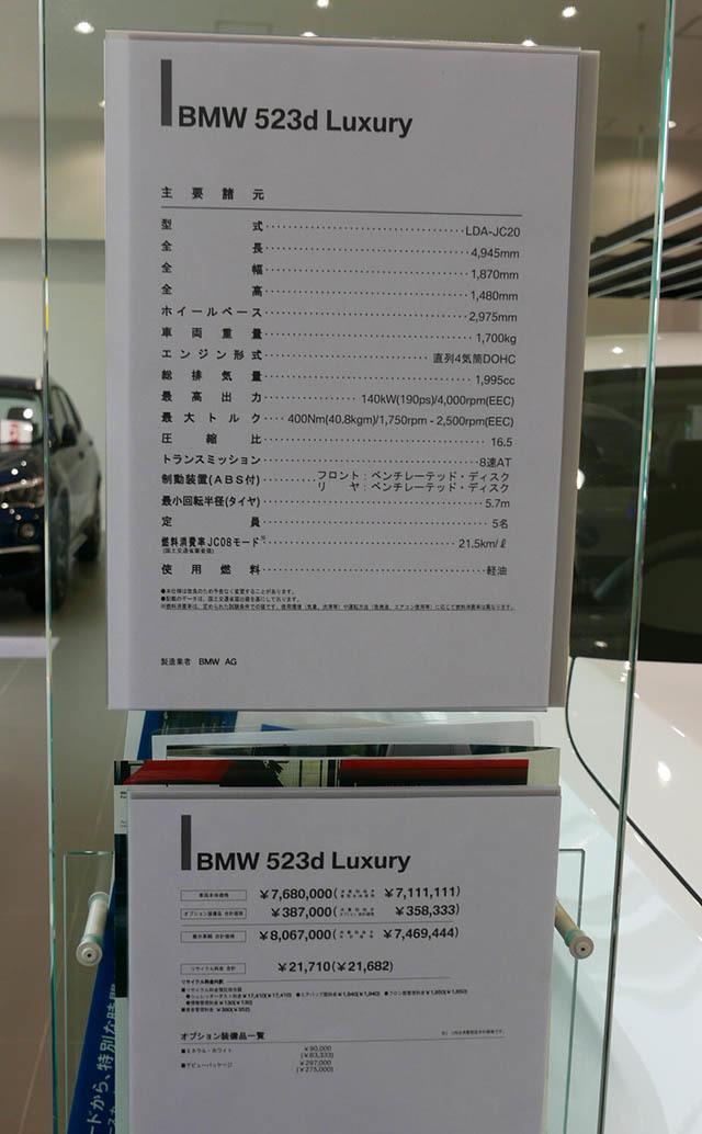 BMW5_16.jpg