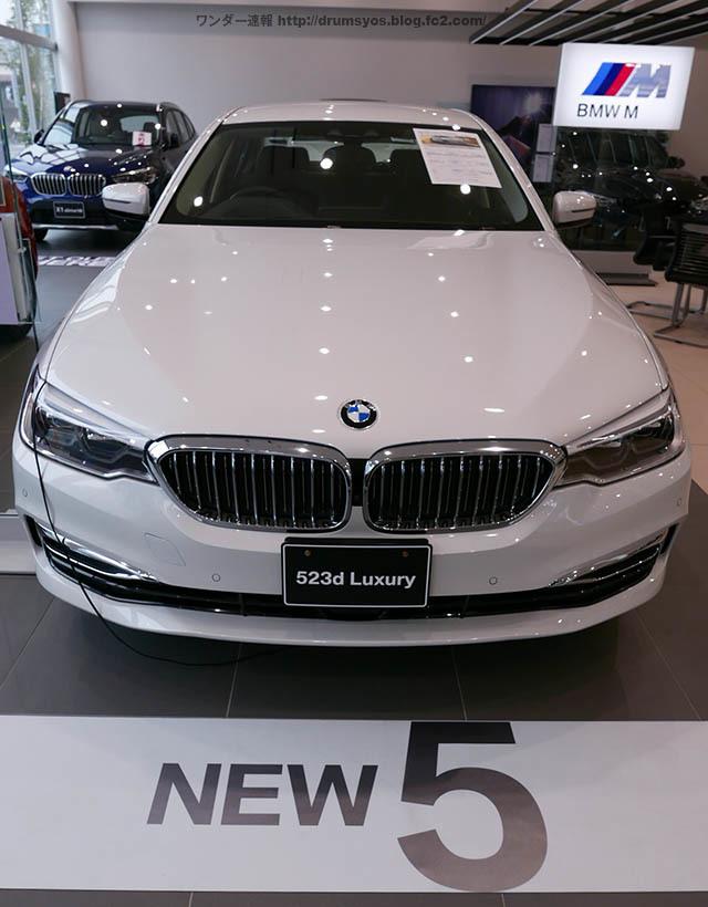 BMW5_22.jpg