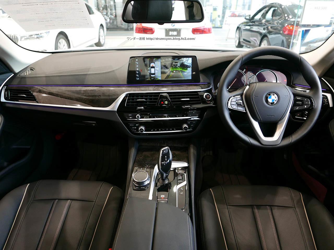 BMW5_27.jpg