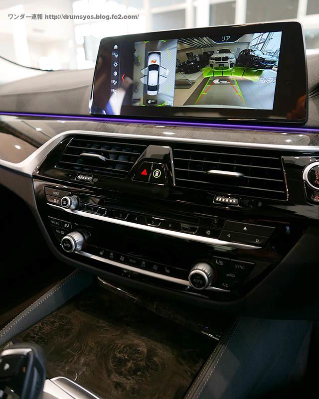 BMW5_32.jpg
