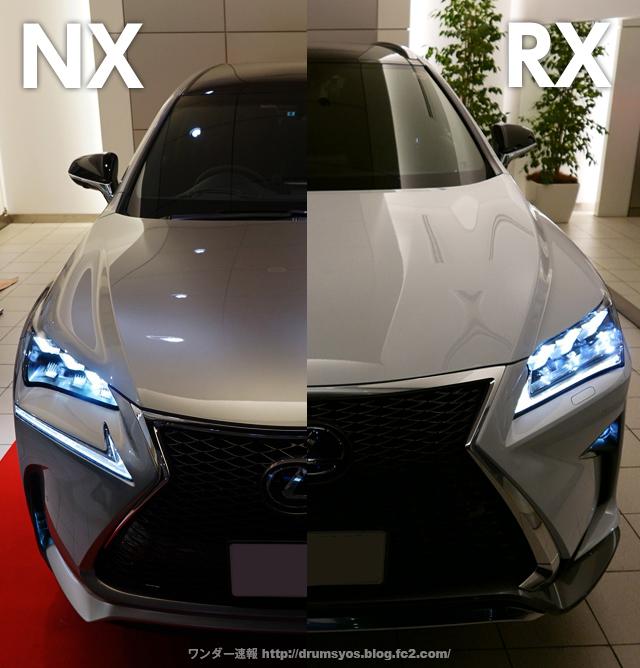 RXNX_20160124111042bcb_20170326141101e55.jpg