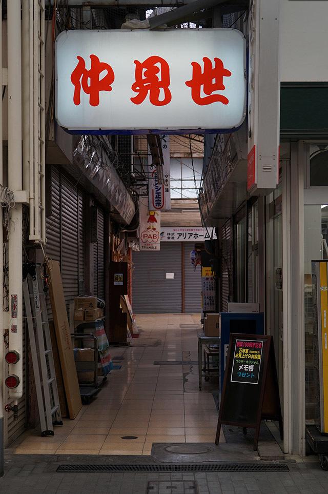 kofu09_2017041107264649c.jpg