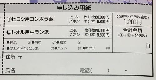 2017031917403252c.jpg