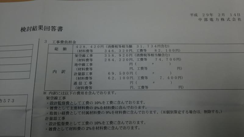 DSC_1215.jpg