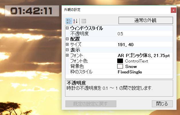 2017021901440755d.jpg