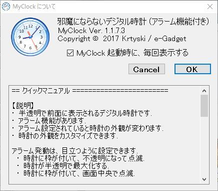 20170219023312dd3.jpg