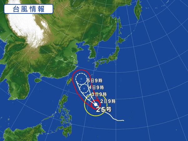 typhoon25.jpg