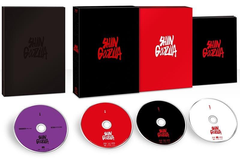 シン・ゴジラ Blu-ray 特別版4K Ultra HD Blu-ray同梱