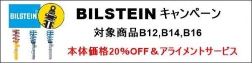kyanpen-20170330_1.jpg