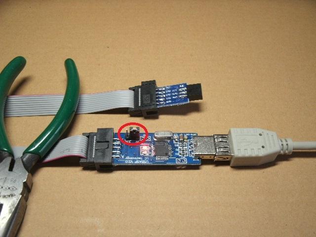 USBaspJumper.jpg