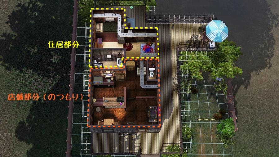 Screenshot-fc-BP1271.jpg