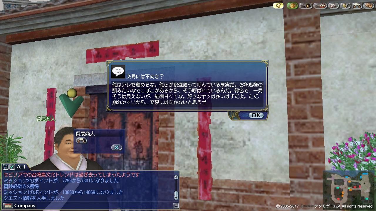 20170326173946c4e.jpg