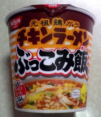 4/17発売 チキンラーメン ぶっこみ飯