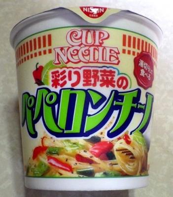 3/20発売 カップヌードル パスタスタイル 彩り野菜のペペロンチーノ