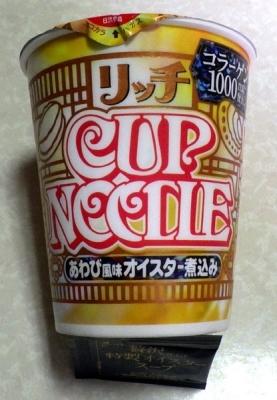 4/24発売 カップヌードル リッチ あわび風味オイスター煮込み