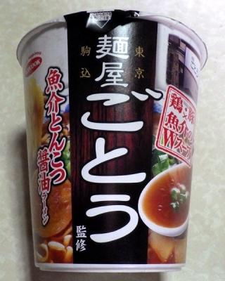4/4発売 麺屋ごとう監修 魚介とんこつ醤油ラーメン