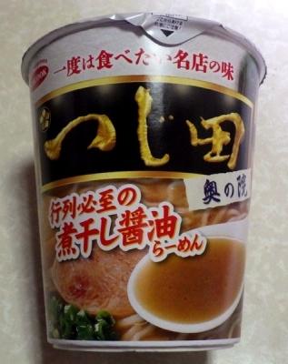 3/20発売 一度は食べたい名店の味 つじ田 奥の院 行列必至の煮干し醤油らーめん