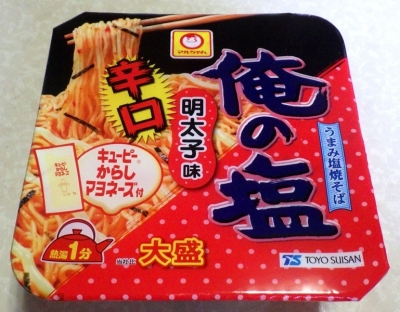 4/3発売 俺の塩 辛口明太子味 大盛 からしマヨ付
