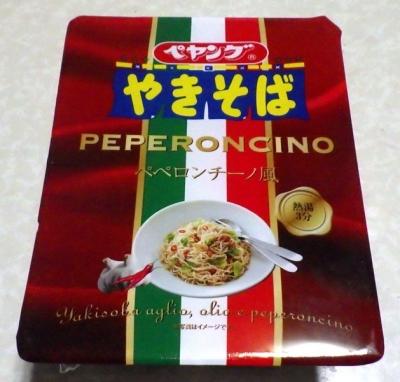 2/20発売 ペヤング ペペロンチーノ風やきそば(2017年版)