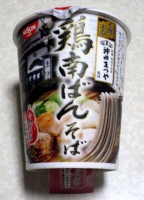 2/20発売 老舗の逸品 神田まつや監修 鶏南ばんそば