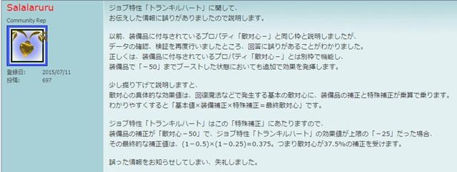 ff11forum01.jpg