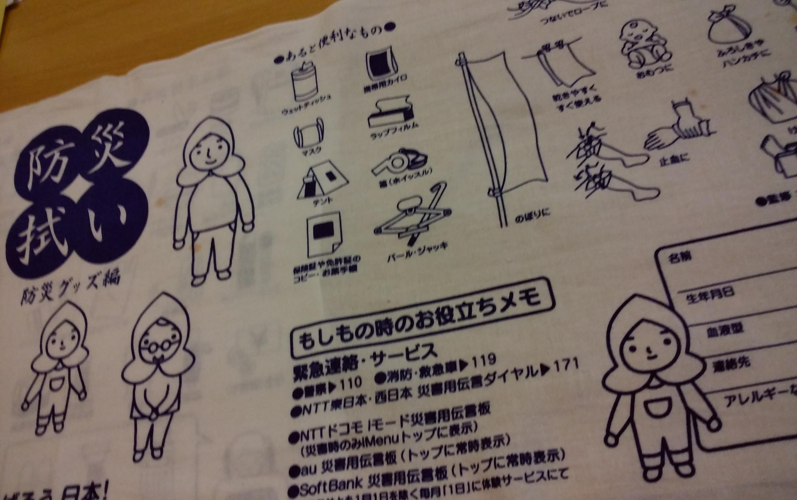 moblog_a2b3194d.jpg
