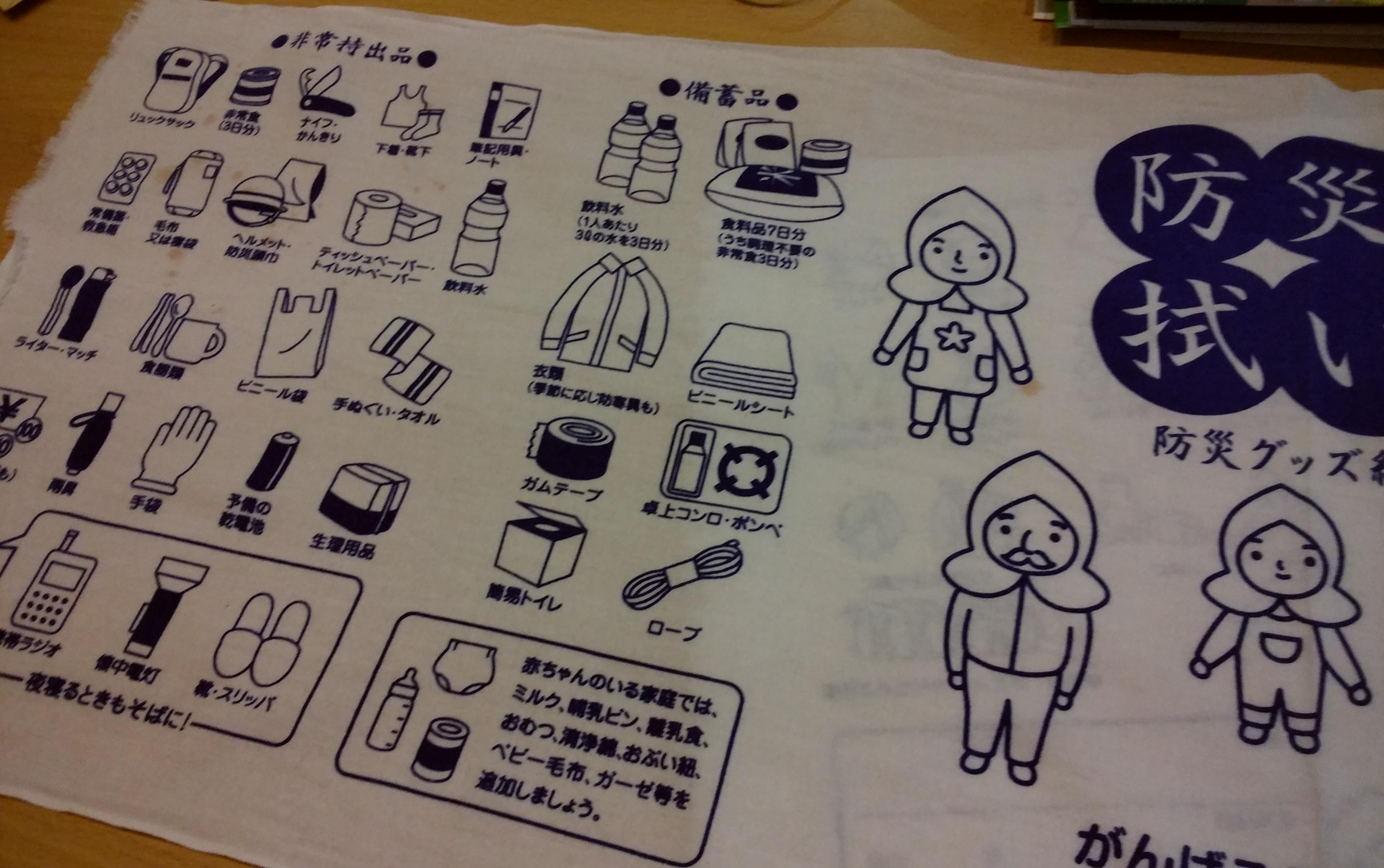 moblog_daba8da8.jpg
