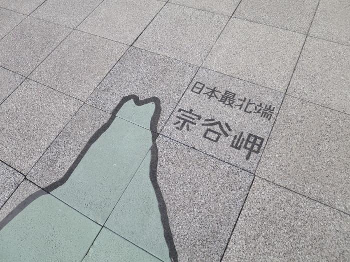 大間岬 地図