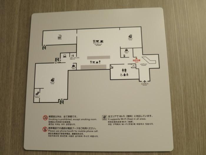 関西空港 国際線 サクララウンジ