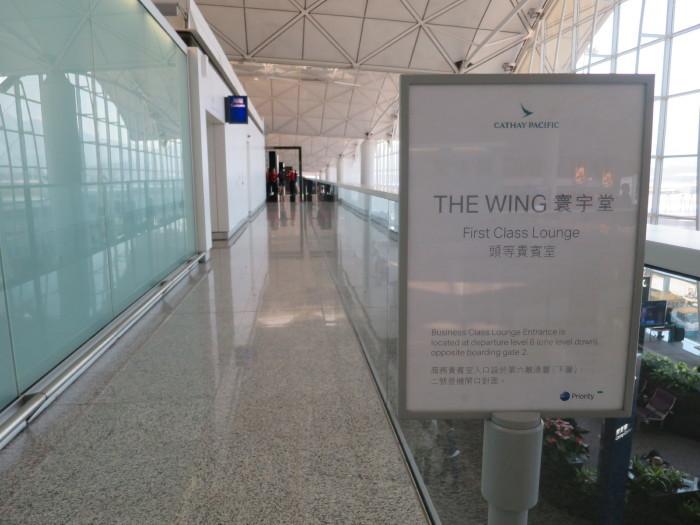 香港空港 ファーストクラスラウンジ