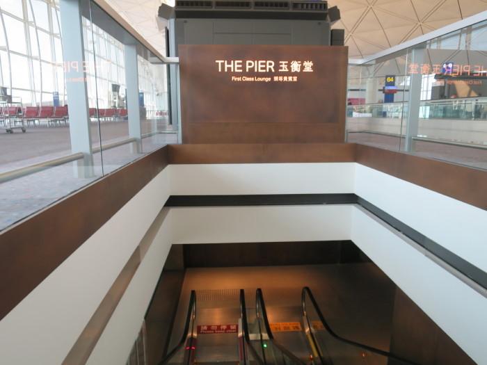 香港空港 ファーストクラスラウンジ ザ・ピア