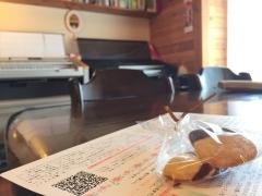 エレクトーンを弾いてみよう!~神戸市垂水区のエレクトーン教室より~