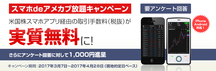 20170313144025dff.png