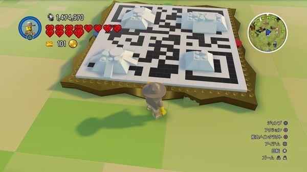 PS4【LEGO ワールド】 レジェンダリー座標のかけら 使い方 全15種類 レジェンダリー座標 一覧 まとめ【レゴワールド攻略】