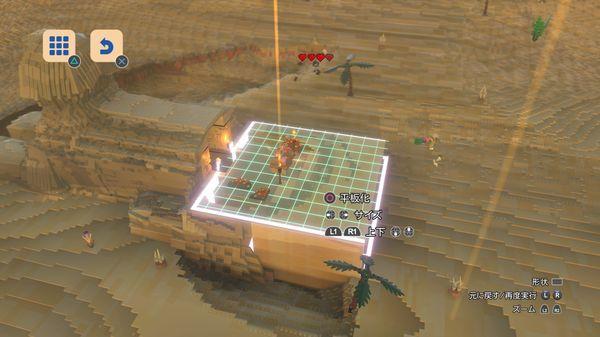 PS4【LEGO ワールド】 宝箱の収集にオススメの方法とバイオーム 【レゴワールド攻略】