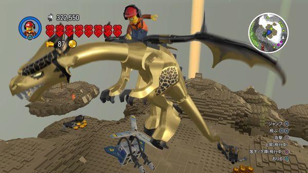 PS4【LEGO ワールド】 ゴールデンドラゴンの出現場所 スキャン方法 【レゴワールド攻略】