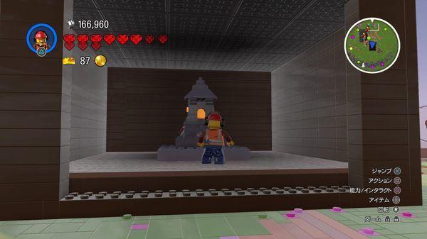 PS4【LEGO ワールド】 クリスタルの岩山 きのこの森 観賞植物の果樹園 好奇心の峡谷 クエスト 【レゴワールド攻略】