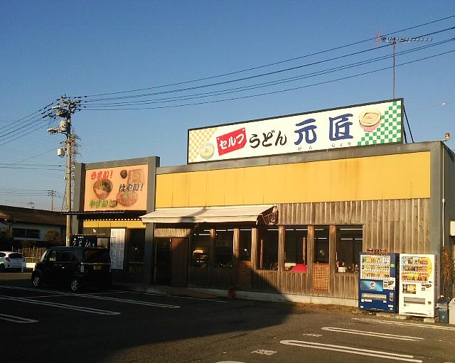 20170211-01.jpg