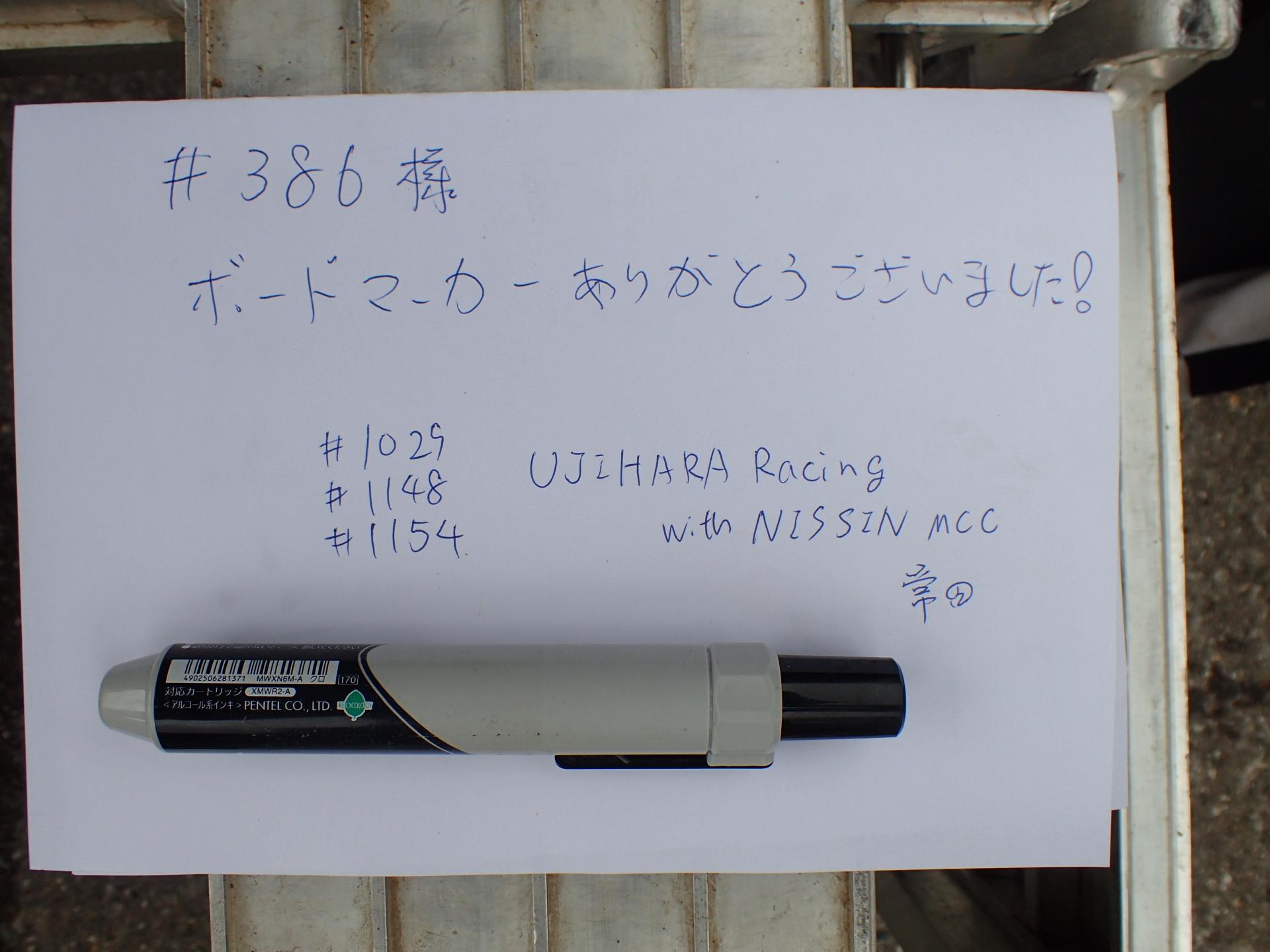 P9302746.jpg